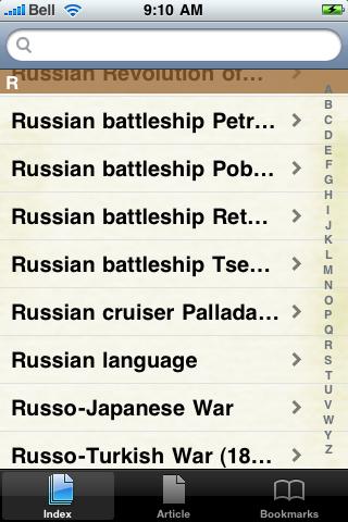 Russo Japanese War Study Guide screenshot #3