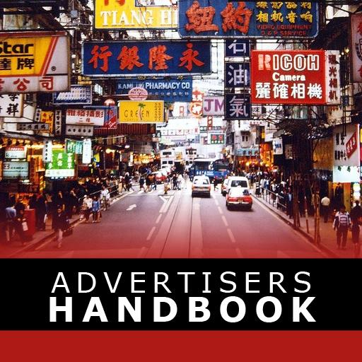 Advertisers Handbook