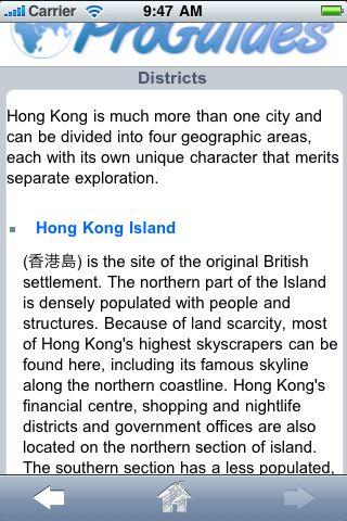 ProGuides - Hong Kong screenshot #3