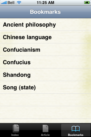 Confucius Study Guide screenshot #2
