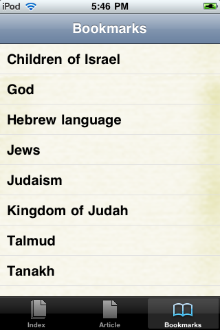 Judaism Study Guide screenshot #3