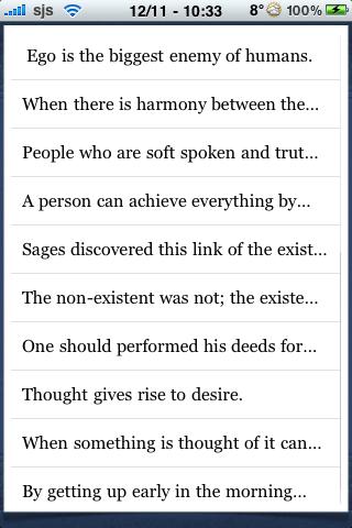 Rigveda Quotes screenshot #2