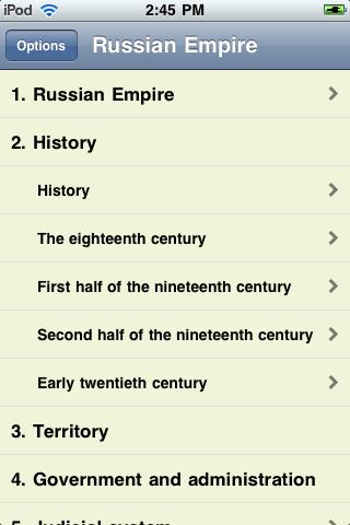 The Russian Empire screenshot #3