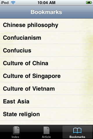 Confucianism Study Guide screenshot #3