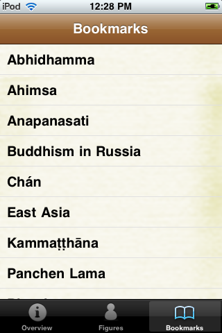 Buddhist Terminology Pocket Book screenshot #4