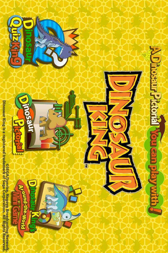Dinosaur King D-Team Adventures A Dinosaur Pict... screenshot 1