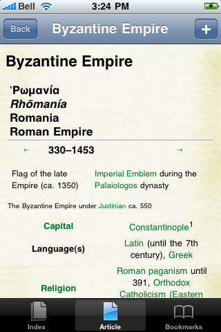 Byzantine Empire Study Guide screenshot #1