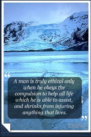 Ethics Quotes screenshot #1