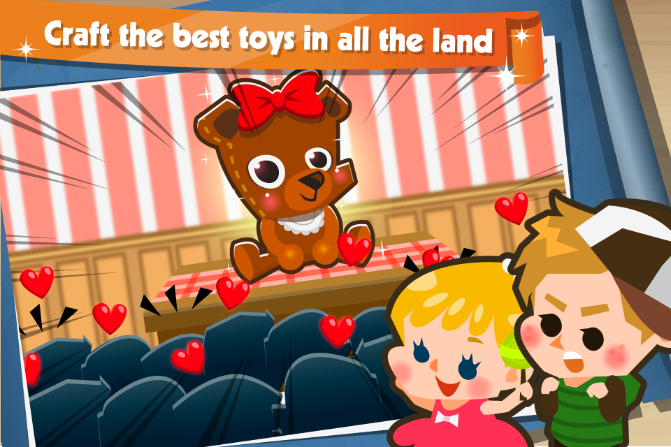Toy Factory™ screenshot #4