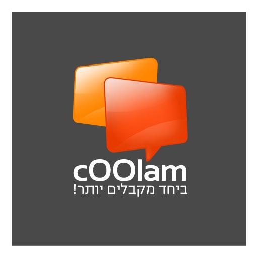 cOOlam - לדבר בחינם