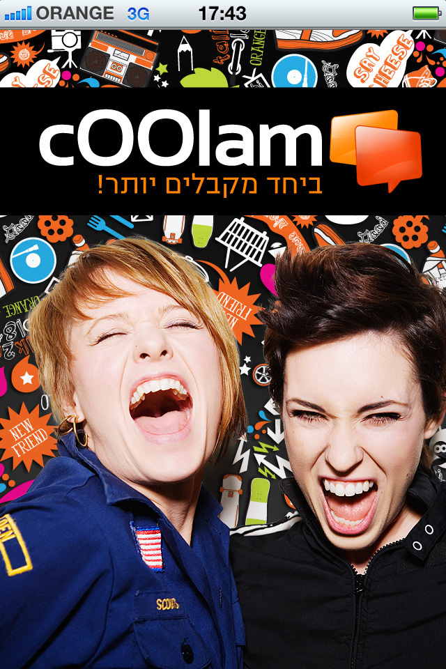 cOOlam - לדבר בחינם screenshot #1