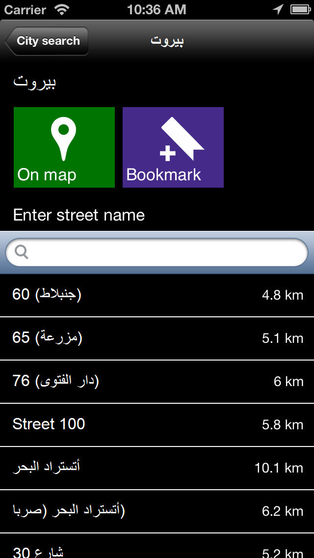 Offline Lebanon Map - World Offline Maps screenshot 5