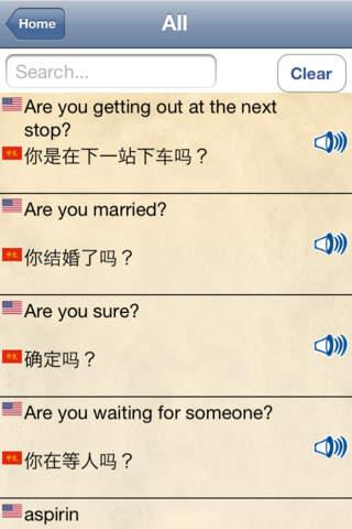 Chinese Travel Talk - Speak & Learn Now! screenshot 2