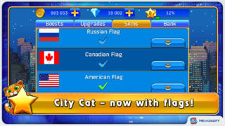 City Cat screenshot 5