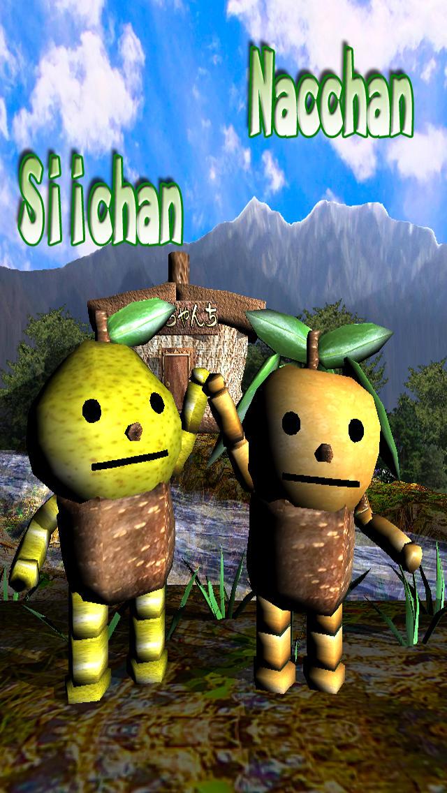 Nacchan's Pear HarvestFestival screenshot 1