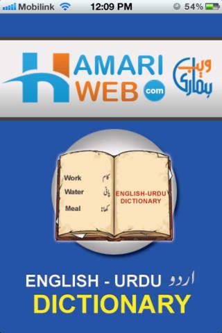 Urdu Eng - náhled