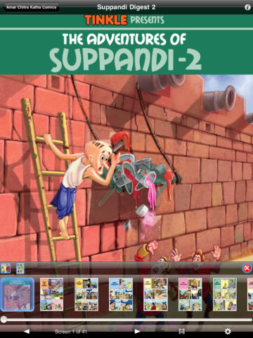 Suppandi Digest 2 - Tinkle screenshot 6