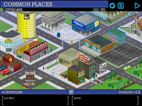 Russian Immersion HD screenshot 4