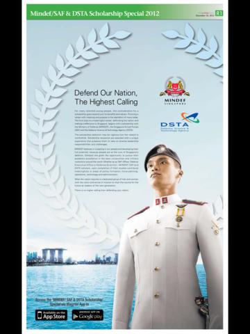 Mindef/ SAF & DSTA Scholarship screenshot 3