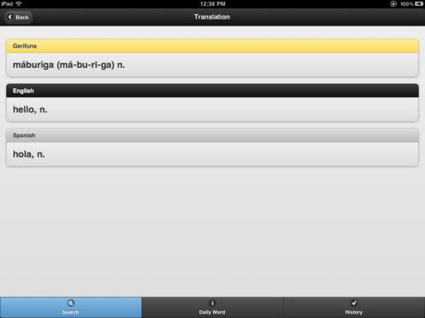 Garifuna Dictionary screenshot 6