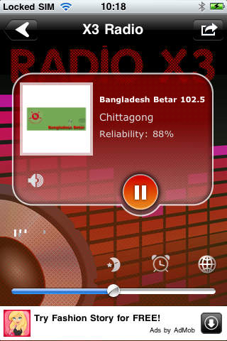 X3 Bangladesh Radio screenshot 1