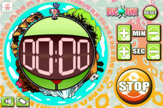 Mushihimesama BUG TIMER screenshot 5