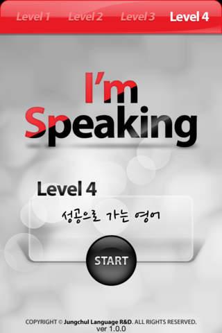 I'm Speaking Level 4 -성공으로 가는 영어 screenshot 1