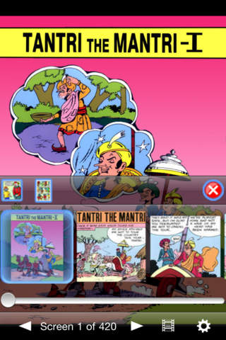 Tantri The Mantri Collection Digest 1 - Tinkle screenshot 1