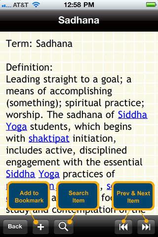 Glossary of Yoga Plus+ screenshot 5