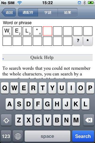 Advanced English Chinese Dictionary screenshot 5