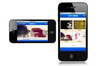 轻音乐催眠曲 screenshot 2