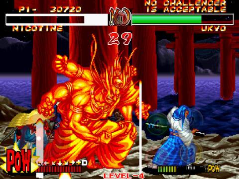 SAMURAI SHODOWN II screenshot #4