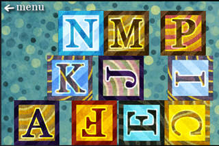 Alphabet Blocks Learning.Learning Numbers and Letters screenshot 3