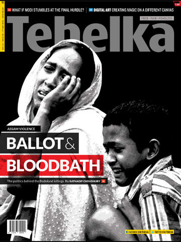 Tehelka Magazine screenshot 5