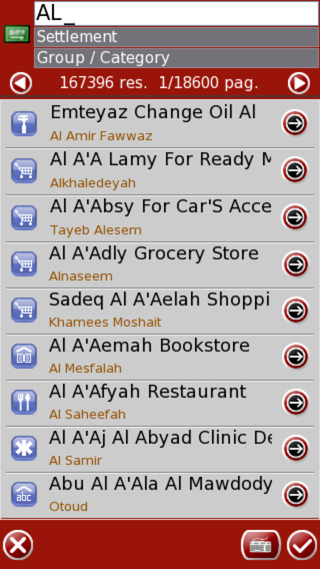 Nav4D Saudi Arabia @ LOW COST screenshot 4