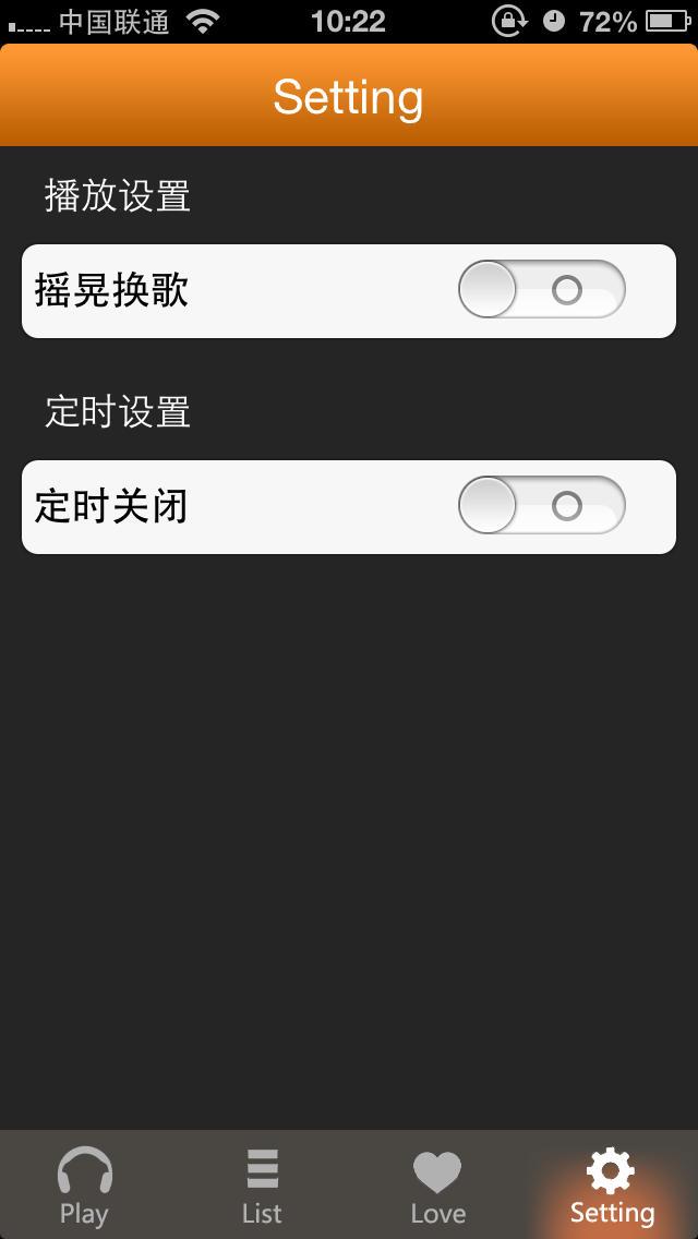 东方哲学精髓-易经的奥秘 screenshot 4