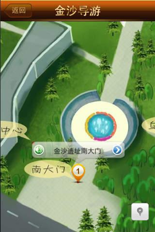 金沙电子导游 screenshot 3