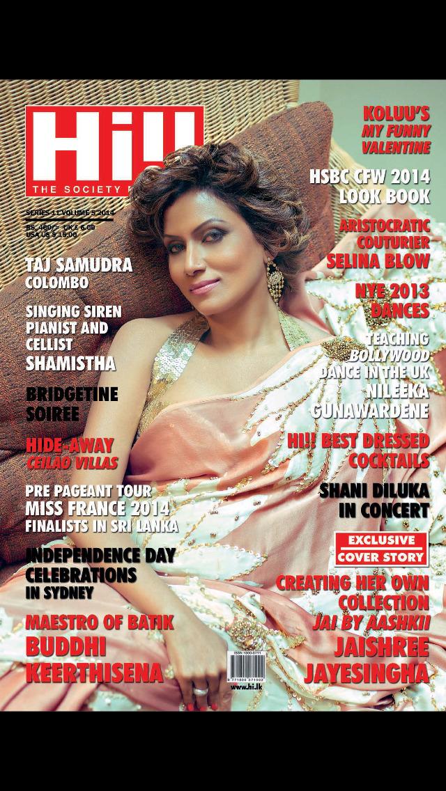 Hi Magazine screenshot 1