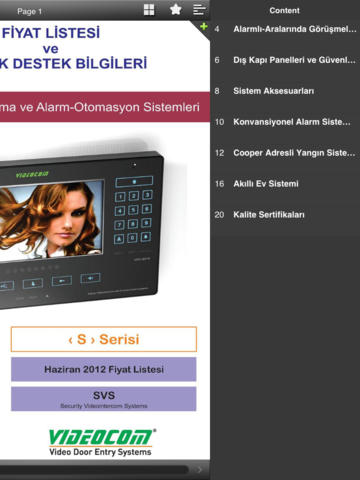 Videocom screenshot 4