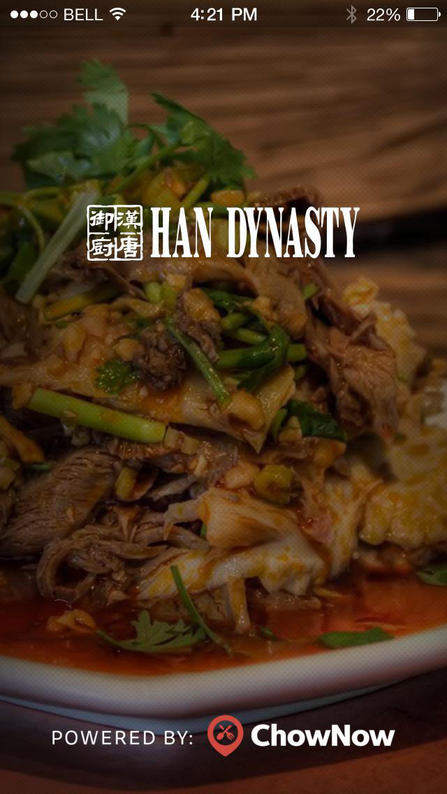 Han Dynasty NYC screenshot 1