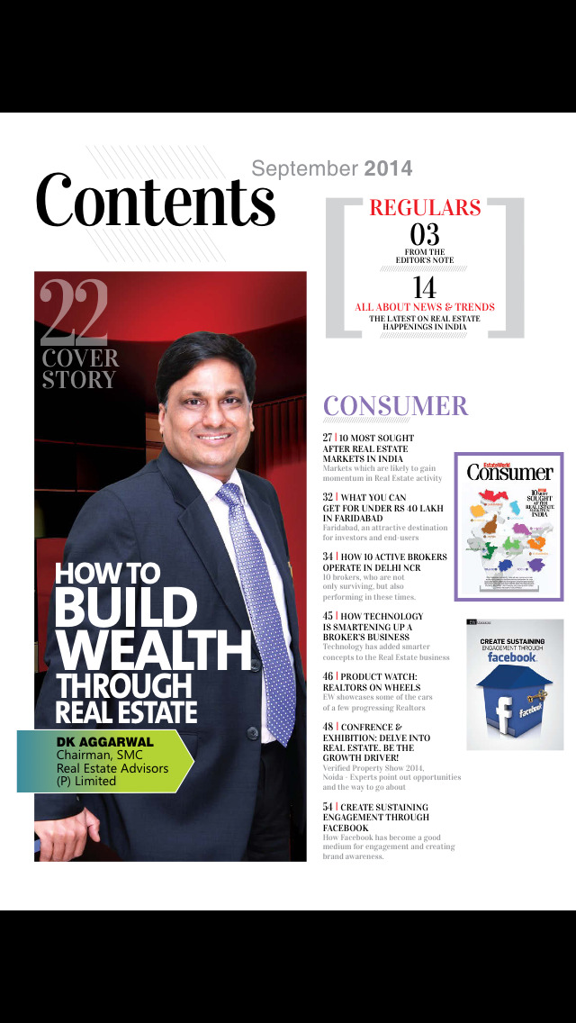 Estate World Magazine screenshot 2