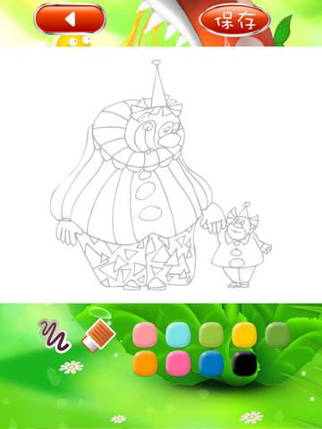 马戏小丑简笔画 screenshot 7
