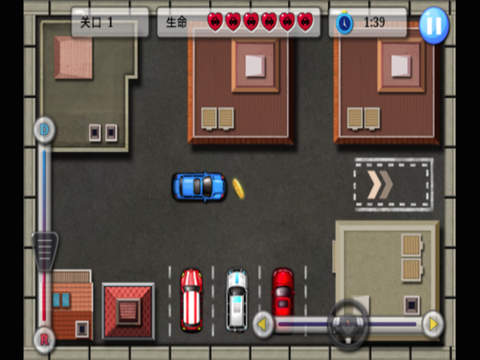 Parking Master - Learn To Drive & Parking screenshot 8