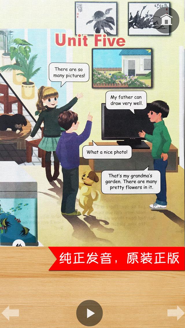 同步教材点读机-人教版PEP小学英语五年级上册 screenshot 5