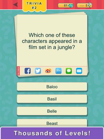Trivia Quest™ Characters - trivia questions screenshot 6