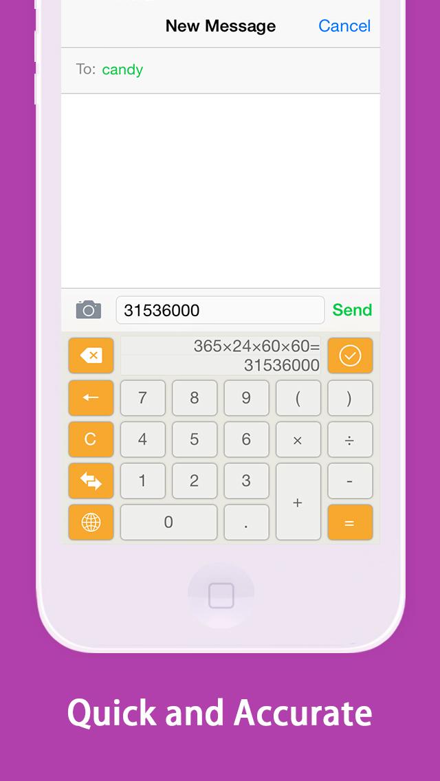 Calculator KeyBoard screenshot 4