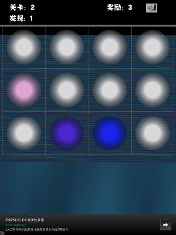 Memory Box - Funny Memory Game screenshot 8