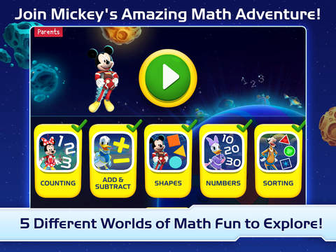 Mickey's Magical Math World screenshot 6