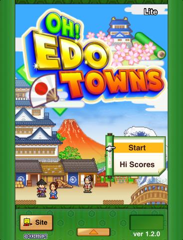 Oh! Edo Towns Lite screenshot 10
