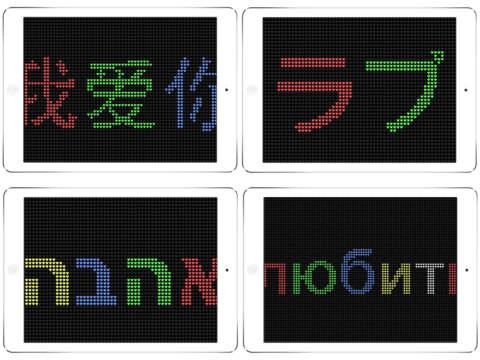 iLED - Ultimate LED Banner App screenshot 9